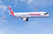 エアアラビア、A320neoファミリーを120機発注 A321XLRも