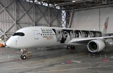 JAL、嵐の5人描いたA350公開 初便は26日札幌行き、6代目嵐JET