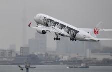 JALの6代目嵐JET就航 初便が札幌へ、A350特別塗装機
