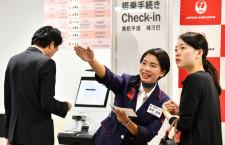 JAL、空港接客No.1に羽田・西野さんとロンドン・ザヒアさん 現制服最後のコンテスト、羽田国際線が三連覇