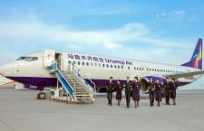 ウルムチ航空、中部12月就航 ウイグルから2路線、経由便で