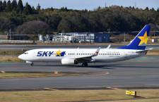 スカイマーク、21年度採用中止 CAやパイロット、企画職