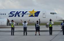 スカイマーク、19年11月の搭乗率84.9% 羽田発着は9割
