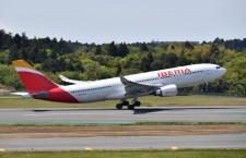 イベリア航空とブエリング航空、協調融資で総額10億ユーロ調達