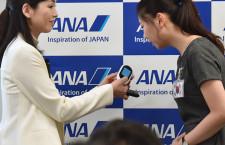 ANA、地上係員に「ポケトーク」 国内50空港、訪日客への対応強化