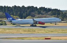スカンジナビア航空、羽田-コペンハーゲン20年3月就航へ A350投入、成田から移管