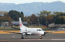 JACのサーブ340B、20日に最終便 喜界島発鹿児島行きで退役
