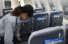 ANA、機内清掃の達人コンテスト 初代優勝は松山・上田さん
