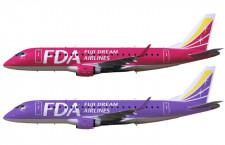 FDA、E175を2機追加 ローズピンクとバイオレット、月内受領