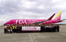 FDA、15号機が15日就航 ローズピンクのE175、小牧から花巻へ