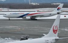 JALとマレーシア航空、共同事業7月25日開始 運賃やサービス連携