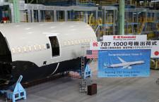 川崎重工、1000機目の787前部胴体完成