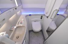 LCC初のウォシュレット付きトイレ 写真特集・ZIPAIR 787-8の機内(3)