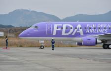 FDA、静岡-北九州3月運休 新型コロナで旅客減、神戸-出雲も