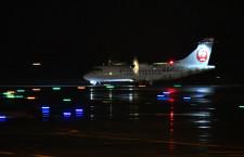 HACのATR初号機、鹿児島空港到着 丘珠着は年明けに