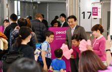 ピーチ、成田-石垣就航 バニラから移管、関空便も増便