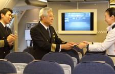 エア・ドゥ古田親子機長、定年前に息子とラストフライト「人格も磨け」