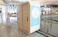 仙台空港、可動式授乳室 授乳施設のニーズ探る