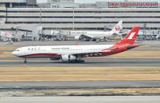 JAL、上海航空とコードシェア アライアンス外の提携拡大