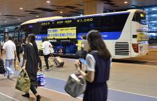 """成田空港、バスカウンター統一 """"LCCバス""""は窓口購入に"""