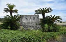 奄美空港、9日は平常運航 滑走路逸脱のJAC機、移動完了