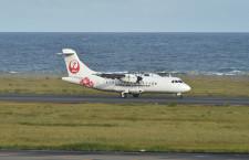 JALの離島路線、オンラインでも新規予約 「タッチ&ゴー」も