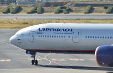 アエロフロート、関空就航前倒し A350に変更