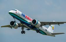 キリバス航空、E190-E2初号機受領 アジア太平洋初