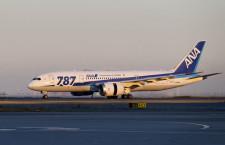 ANA、787ロゴ最終便は福岡発羽田行き 9日がラストフライト
