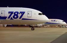 ANA、最後の787ロゴ塗装機公開 通常塗装に統一へ