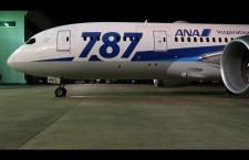 [動画公開]最後の787ロゴ塗装機 ANA 787-8 JA818A