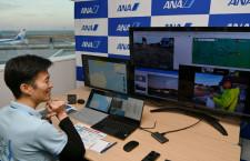 ANA、羽田から離島のドローン遠隔操縦 1000キロ離れた五島列島でちらし寿司運ぶ