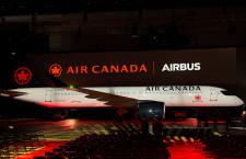 エア・カナダ、A220お披露目 カナダ初導入、16日就航