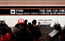赤坂社長「課題は新しいことを生み出す人材」特集・JAL経営破綻から10年