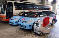 自動運転タクシーで深夜早朝の人手不足対応 ZMPなど7社、都内でMaaS実証実験