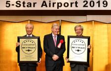 羽田空港、6年連続5つ星 英スカイトラックス調査