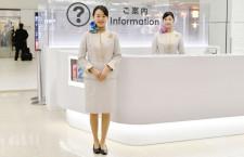 羽田空港、コンシェルジュの制服刷新 国内線16年ぶり、3月から