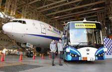 ANAとソフトバンク、羽田空港で大型バスの自動運転実験 年内に試験運用へ