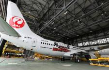 JTA、首里城再建に向け特別デザイン機お披露目