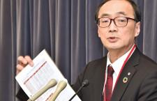 JAL、19年4-12月期の純利益28.4%減 通期見通し下方修正