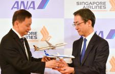 ANA、シンガポール航空と提携 共同事業21年開始、ATI申請へ