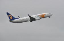 JAL、MIATモンゴル航空とコードシェア