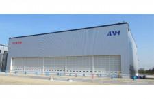 空港施設、福岡空港ヘリポート移転で新格納庫竣工