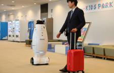 成田空港、第3ターミナルに警備ロボット
