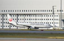 JTAが13機目の737受領、元JAL JA350J 国交省の航空機登録20年1月分