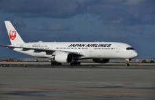 JAL国内線、GWにリゾート4路線臨時便 減便は1332便