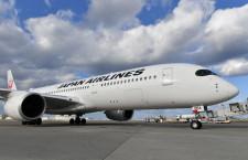 JALのA350、那覇へ就航 首里城再建応援デカール5号機