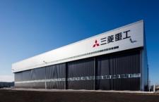 空港施設、北九州空港の三菱スペースジェット用格納庫エプロン竣工