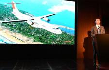 小笠原も視野 STOL機ATR42-600S、日本の就航候補地はどこか