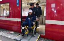 空港・駅の車いす利用、アプリで一括手配 ANAと京急、横須賀市、横国がユニバーサルMaaS連携
